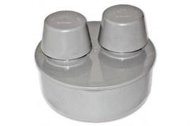 Клапан вакуумный D-110