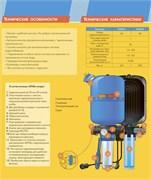 Комплект автоматизации на баке КРАБ 50 (Т)