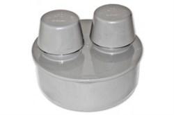 Клапан вакуумный D-110 - фото 5964
