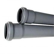 Труба 50-1.0  м РР