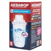 С/к Аквафор В-100-5